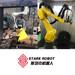 斯塔克激光三维激光切割机厂家工艺品切割品质可靠