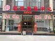 天津河西区福家养老院图片