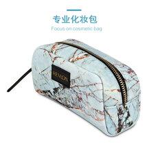 工厂定制欧美新款绒布化妆包高档手提丽丝绒荷兰绒化妆品收纳箱