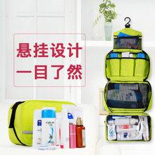 旅行洗漱包男旅行套装女化妆包便携出差防水大容量