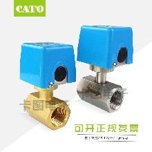 CATO卡图挡板直通式机械流量开关控制器水流开关传感器开关图片