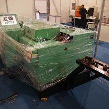 供应多工位冷镦机铆钉机箱包铆钉机图片