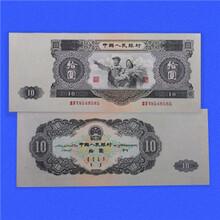 苏三币三元人民币图片