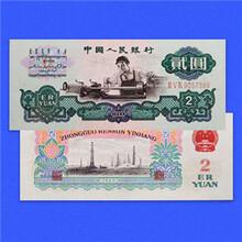 1960年2元纸币价格表图片