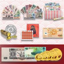 纸币收藏价格表图片