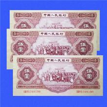 第二套人民币大全套价格表及投资分析图片