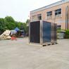 广州惠特高科3-30P空气能热泵烘干机厂家生产批发