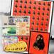 哈尔滨回收纪念钞哈尔滨纪念钞回收价格