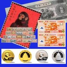 淮安钱币市场回收3套人民币2元图片