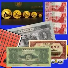 芜湖回收大黑拾元人民币价格图片