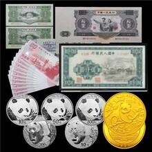 2011年版熊猫金银纪念币价值如何图片