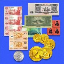 回收西游记1.2.3组金币,青铜器3组5盎司金币图片