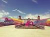 全國首家七彩風車長廊制作七彩風車節廠家荷蘭風車出售