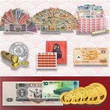 2007年5盎司熊猫金币价格多少