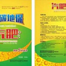 硫酸钾复合肥作用光碳地保复合肥厂家武汉光碳地保厂家图片