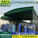 灞橋廠家供應大型活動雨棚、伸縮懸空篷、大排檔雨棚使用壽命長