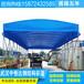 雁塔廠家生產移動停車棚、家用伸縮雨棚、電動遮陽篷物優價廉