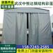 未央供應電動遮陽棚、簡易停車棚、大排檔伸縮篷物流發貨
