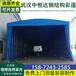 淮陰區廠家家用停車棚/戶外遮陽棚/可物流發貨