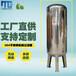 工业精密前置20寸30寸保安过滤器玻璃304不锈钢罐污水处理净水器