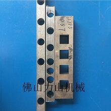 液压冲孔机角钢槽钢方管圆管冲断防盗网液压冲孔机