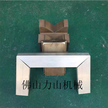 鐵管切角模具不銹鋼管材45度角一次沖框架成型