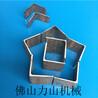 液压五金管冲孔机模具铜铝金属管材冲孔机液压穿孔