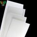 工廠精裝包裝預涂膠水白洋布可提供免費寄樣