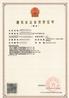 重慶市政設計資質辦理價格實惠,市政行業設計資質辦理