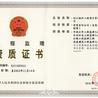 北京市政設計資質辦理有了資質自己當老板,市政設計資質代辦