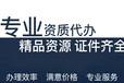 浙江水利行業設計資質辦理代辦一站式服務