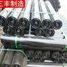 广东生产三丰橡胶托辊售价托辊厂家