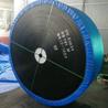 广西生产三丰橡胶输送带价格运输带