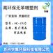 蘇州增塑劑廠家無苯增塑劑DINCH增塑劑無毒可用于醫療制品
