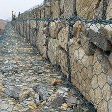 石笼网箱挡土墙/固土防护石笼网/装石头网箱厂家