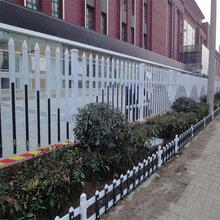 PVC箱变围栏/园林绿化PVC护栏/PVC塑钢栅栏厂家