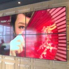 三星LED液晶拼接大屏安防监控、酒店会议、商场展览展示专用高清彩色拼接大屏