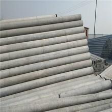 山西9米水泥电杆生产厂家图片