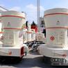 石膏磨粉机FRR93