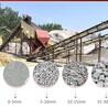 混凝土碎石机价格多少钱FRR96