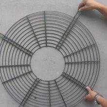 风机防护罩采购批发市场优质风机防护罩价格品牌/厂商