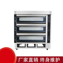 广州首朋科技FirstFriends牌智能款3层9盘电烤箱SPC-90DI面包店蛋糕店食品厂烘焙用烤箱图片