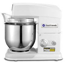 首朋静音厨师机家用揉面机商用奶油打发机搅拌机鲜奶机厂家直供