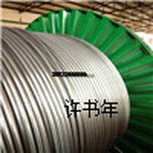 矿用屏蔽拉力电缆MHYBV-7-1-X120西安图片