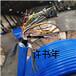 太原阻燃矿用通信电缆MHYVP2X2X7/0.43