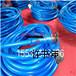 矿用七芯屏蔽拉力电缆MHYBV-7-2-X10太原