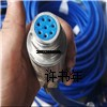 延安矿用阻燃通信电缆MHYVR2X2X7/0.52图片