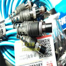 矿用七芯屏蔽拉力电缆MHYBV-7-1-X25呼伦贝尔图片