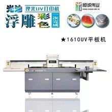 3D瓷磚背景墻UV平板打印機專業高精度玻璃UV噴繪機械圖片
