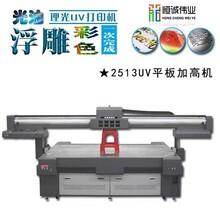 欽州木板壓力板uv打印機優勢喲哪些圖片